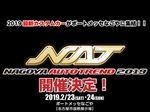 NAT2019_R.jpg