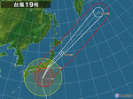 typhoon_1919_2019-10-12-09-00-00-large.jpg